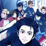 アニメ「ユーリ!!! on ICE」はhulu・U-NEXT・Netflixどれで見れる?