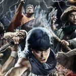 ドラマ『勇者ヨシヒコ』シリーズはHulu・U-NEXT・Netflixどれで配信されてる?