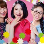 『東京タラレバ娘』はHulu/Netflix/FOD/dTVどれで配信?