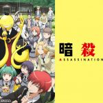 アニメ「暗殺教室」と「殺せんせーQ!」はHulu・Netflix・FODどれで配信してる?