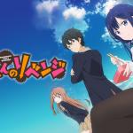 【見逃し配信】アニメ「政宗くんのリベンジ」はHulu・U-NEXT・Netflixどれで見れる?