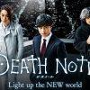 映画「デスノートLight up the NEW world」はHulu・U-NEXT・Netflixどれで配信してる?