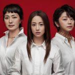 【見逃し配信】ドラマ「母になる」はHulu・U-NEXT・Netflixどれで見れる?