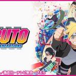 ナルトの新作アニメ「BORUTO-ボルト-」はHulu・U-NEXT・Netflixどれで配信してる?