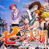 アニメ「七つの大罪」シリーズはHulu・U-NEXT・Netflixどれで配信してる?