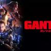 『GANTZ:O(ガンツオー)』はHulu・U-NEXT・Netflixどれで配信してる?