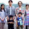 映画「そして父になる」はHulu・U-NEXT・Netflixどれで配信してる?