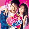 韓国ドラマ『キスして幽霊!』はHulu・U-NEXT・Netflixどれで配信してる?