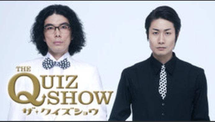 THE QUIZ SHOW -ザ・クイズショウ-はどれで配信してる?