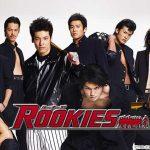 ドラマ『ROOKIES(ルーキーズ)』はHulu・FOD・Netflixどれで配信してる?