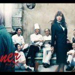 ドラマ『dinner(ディナー)』はHulu・Netflix・FODどれで配信してる?
