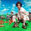 ドラマ『ドン★キホーテ』はHulu・U-NEXT・Netflixどれで配信してる?