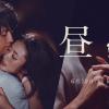 『昼顔』のドラマと映画はHulu・U-NEXT・Netflix・FODどれで配信してる?