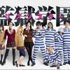 『監獄学園プリズンスクール』のアニメとドラマはHulu・U-NEXT・Netflixどれで配信してる?