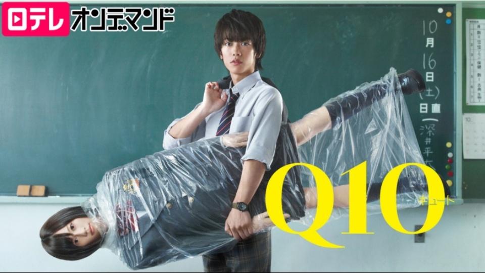 Q10はどれで配信してる?
