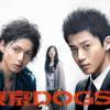 『東京DOGS』はHulu・U-NEXT・Netflix・FODどれで配信してる?
