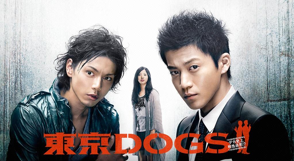 東京DOGSはどれで配信してる?