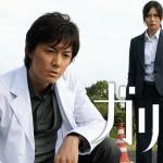 『ガリレオ』のドラマと映画はHulu・U-NEXT・Netflix・FODどれで配信してる?