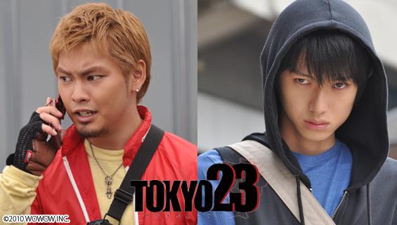 TOKYO23 ~サバイバルシティはどれで配信してる?