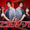 『エンジェル・ハート』のアニメとドラマはHulu・U-NEXT・Netflixどれで配信してる?