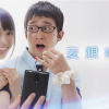 ドラマ『妄想彼女』はHulu・U-NEXT・Netflix・FODどれで配信してる?