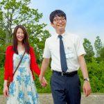 『箱入り息子の恋』はHulu・U-NEXT・Netflix・FODのどれで配信してる?
