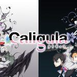 『Caligula -カリギュラ-』はHulu・U-NEXT・Netflix・FODどれで配信してる?