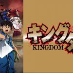 アニメ『キングダム』はHulu・U-NEXT・Netflixどれで配信してる?