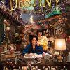 『DESTINY 鎌倉ものがたり』はHulu・U-NEXT・Netflixどれで配信してる?
