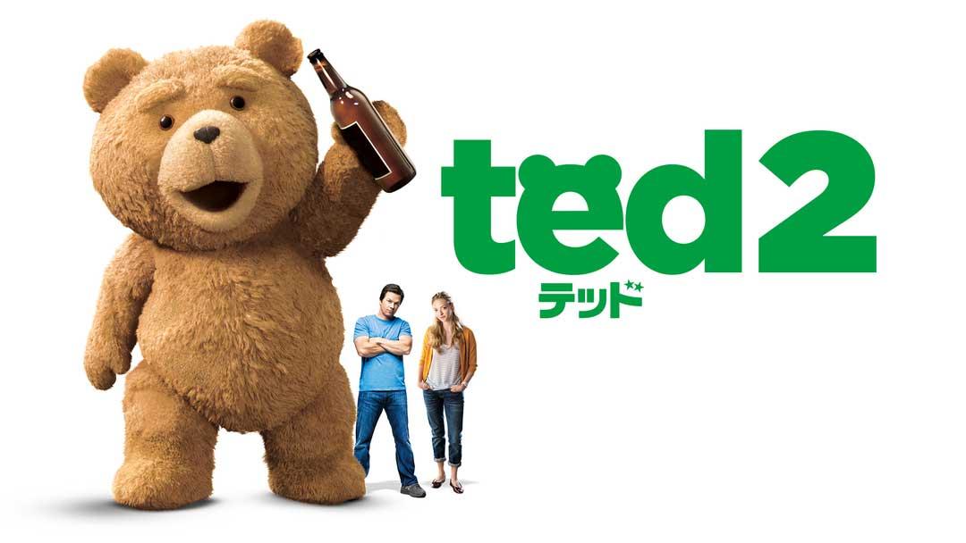 テッド1,2はどれで配信してる?