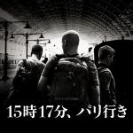『15時17分、パリ行き』はHulu・U-NEXT・Netflixどれで配信してる?