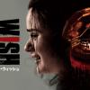 『7WISH セブン・ウィッシュ』はHulu・U-NEXT・Netflixどれで配信してる?