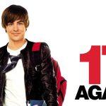 『セブンティーン・アゲイン』はHulu・U-NEXT・Netflixどれで配信してる?