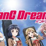 BanG Dream!(バンドリ)はHulu・U-NEXT・Netflix・FODで配信してる?