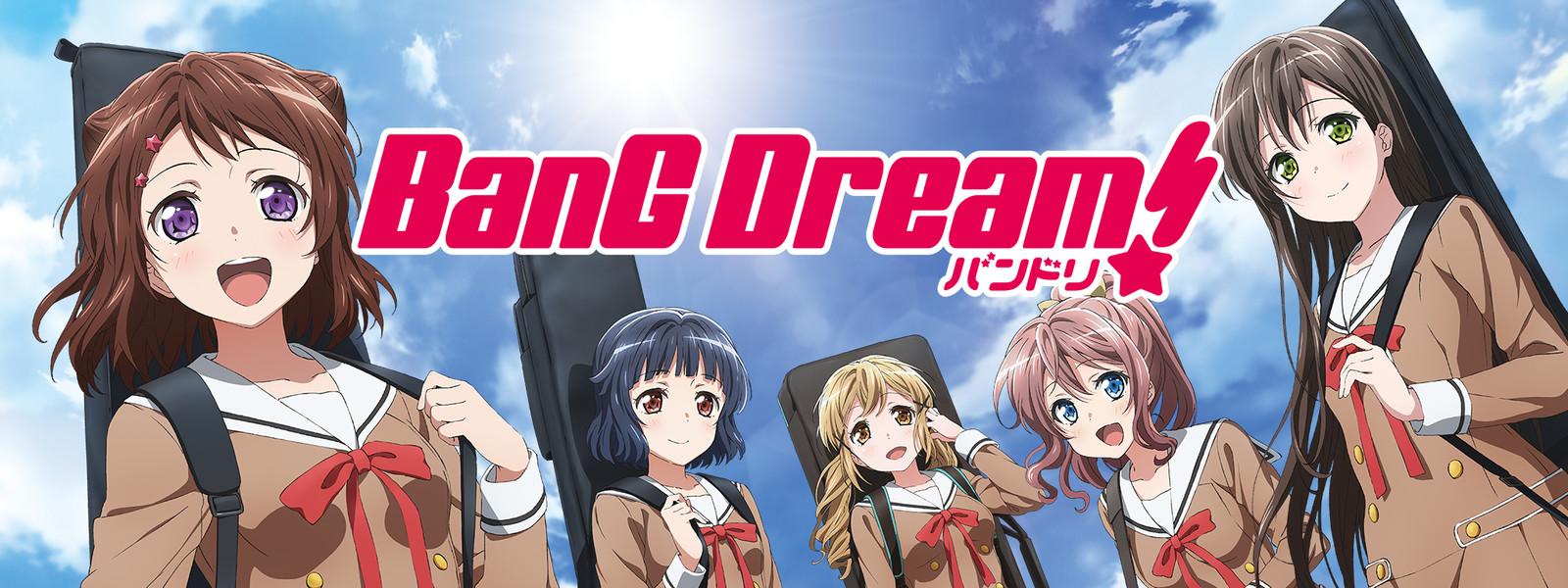 BanG Dream!はどれで配信してる?
