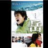 『岳 -ガク-』はHulu・Netflix・FOD・U-NEXTどれで配信してる?