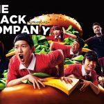 『ザ・ブラックカンパニー』はHulu・Netflix・FODどれで配信してる?