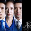 韓国ドラマ『秘密』はHulu・Netflix・FOD・U-NEXTどれで配信してる?