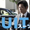 日本版『SUITS/スーツ』はHulu・Netflix・FODどれで配信してる?