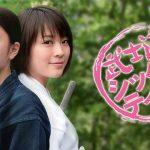 『武士道シックスティーン』はHulu・Netflix・U-NEXTどれで配信してる?