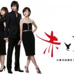 韓国ドラマ『赤と黒』はHulu/Netflix/U-NEXT/FOD/dTVどれで配信?