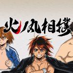 『火ノ丸相撲』はHulu/Netflix/U-NEXT/FOD/dTVどれで配信?