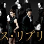 『ミス・リプリー』はHulu/Netflix/U-NEXT/FOD/dTVどれで配信?