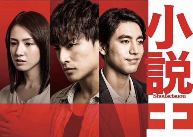 「小説王」はHulu・U-NEXT・Netflixどれで配信してる?